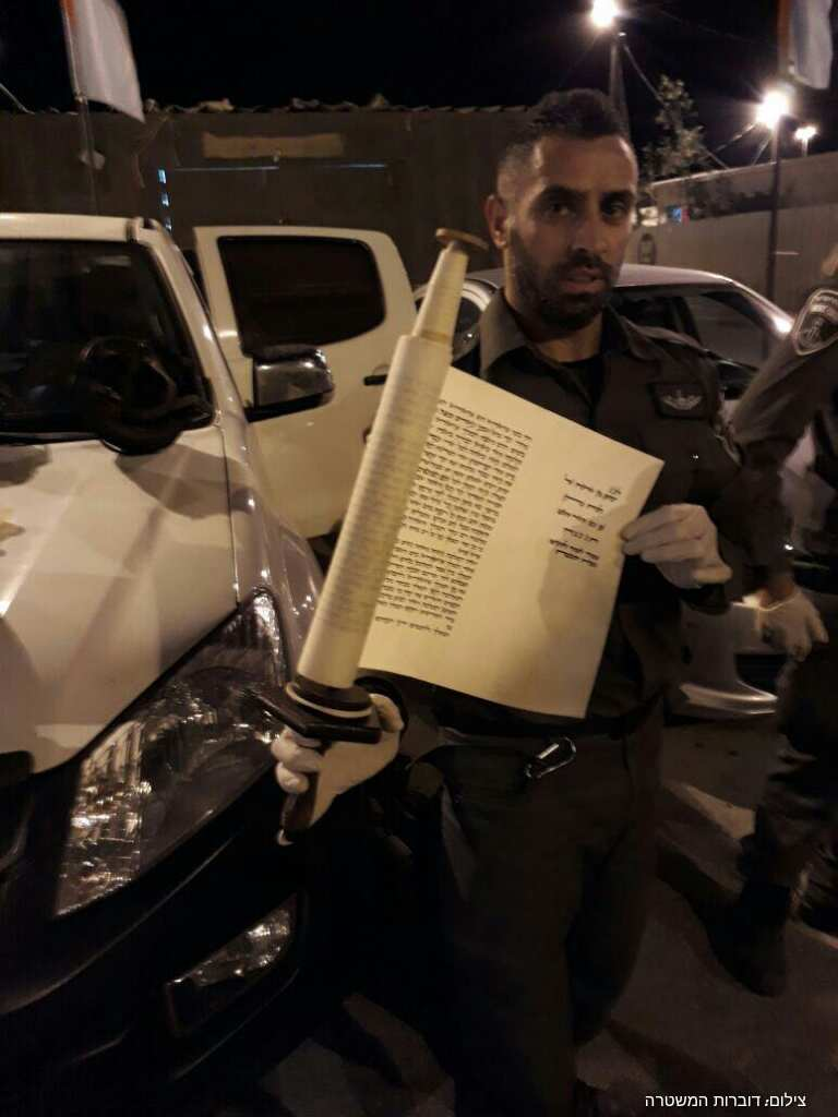 Stolen Megillah Found In The Heart Of Arab Tul-Karem