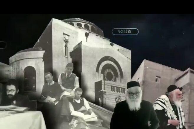 מפעים: 200 שנות תורה בישיבה הגדולה בתבל • צפו