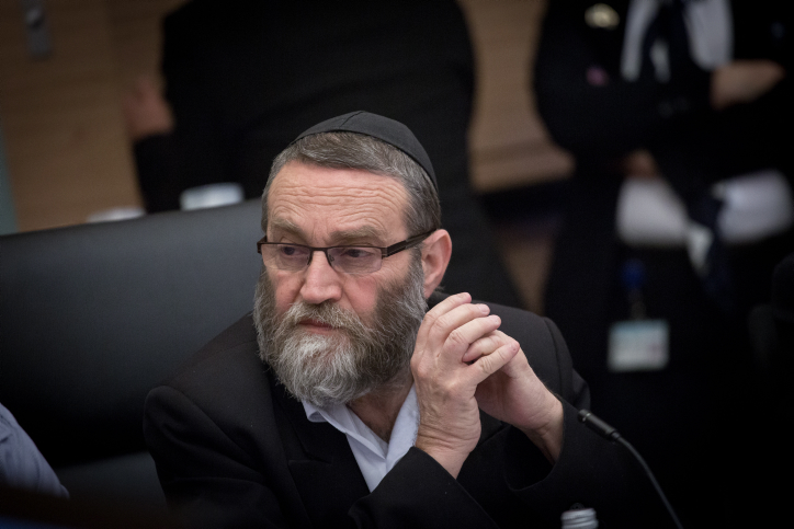 "Gafne Responds: ""The Shabbos Law Will Apply To Tel Aviv As Well"""