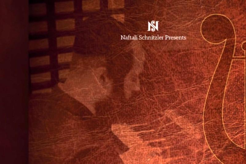 הלל גרוס מגיש סינגל בכורה בדרך לאלבום: