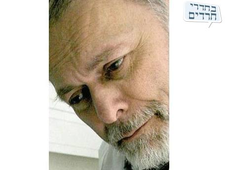 במחיצת גדולי ירושלים