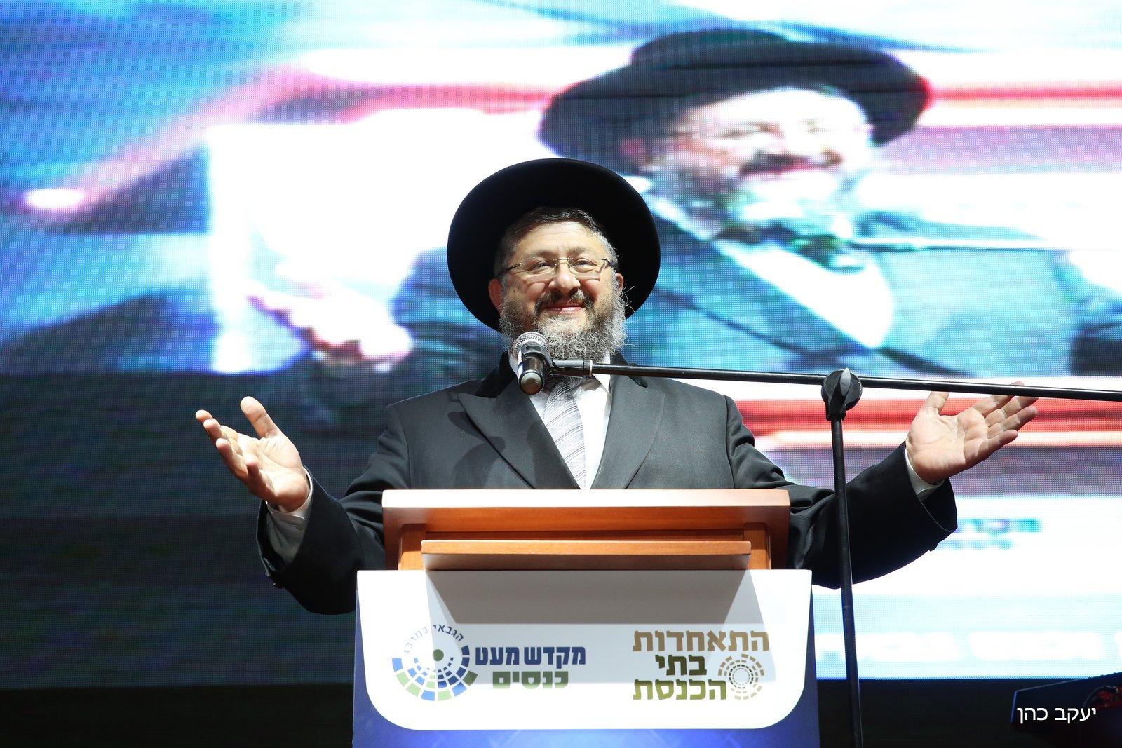 הרב יהודה דרעי מגיב לניצחון המוחץ: